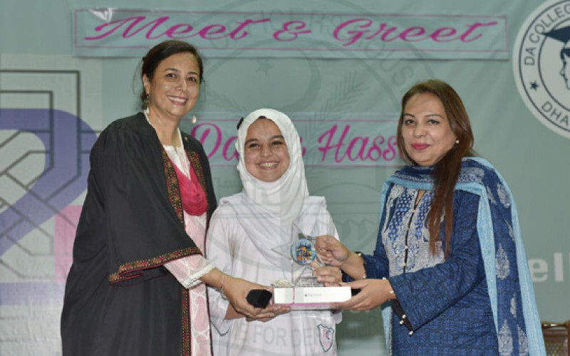 HONOUR DISTINGUISHED DCW STUDENT