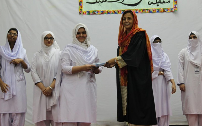 Qirat Competition - DCW